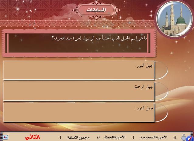 برنامج الحج: فضائله ومعانيه وأعماله وآدابه وأحكامه بالصوت والصور والنصوص Yahosein-Alhaj12