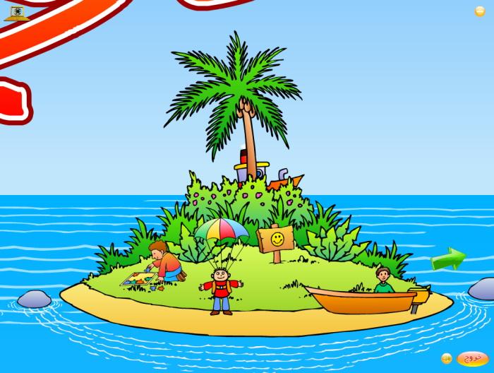 37. برنامج جزيرة الألعاب.. إسلامية ثقافية.. للأطفال والأشبال Yahosein-Jazeera2