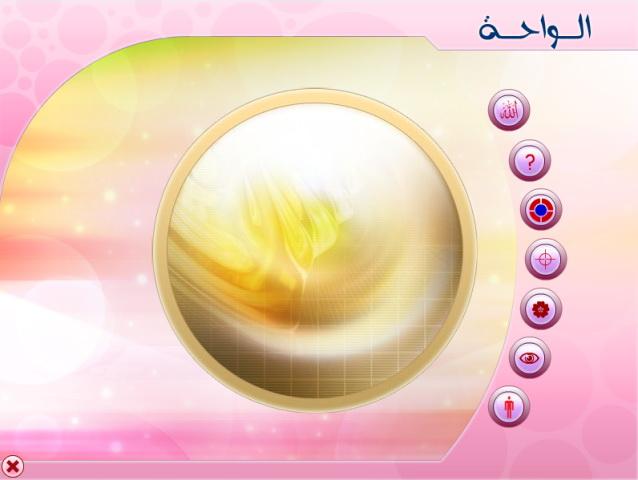 برنامج الصحابة والتابعين: قصصي مصور للشباب والأطفال Yahosein-Sahaba6